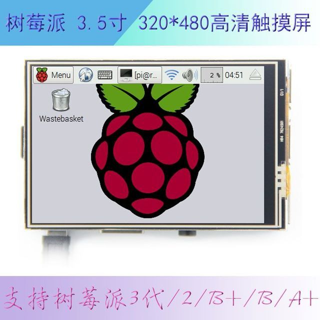 Free shipping! LCD module Pi TFT 3.5 inch (320*480) Touchscreen Display Module TFT for Raspberry Pi 3