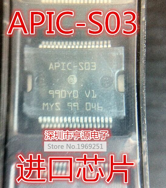 Free shipping 5pcs/lot APIC-S03 car engine computer board  driver new original