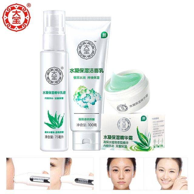 Dabao Moisturizing Facial Treatment Set Water Replenishment Moisturizing Nourishing Skin Anti Dry Anti Aging Deep Moisturizing