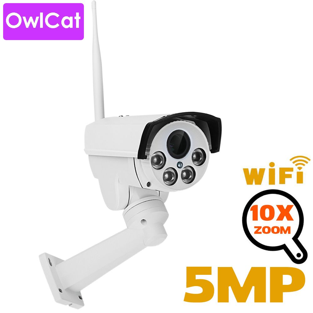 OwlCat IP66 Waterproof IP Camera PTZ Bullet Street 10x Zoom HD 5MP with Microphone Audio and Video Recording 128GB SD Card Slot