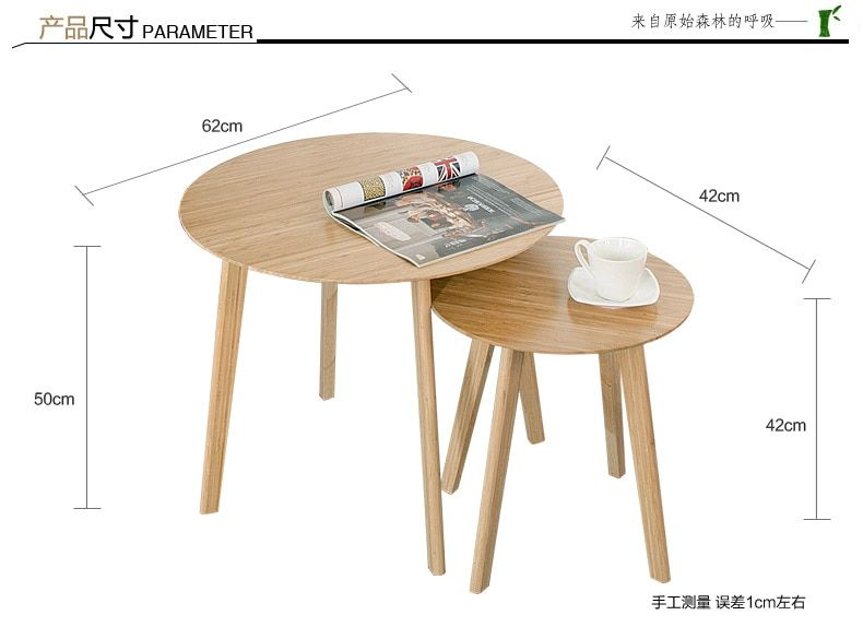High quality Creative Round Coffee Table Eco-friendly Bamboo Living room tea table Side tables