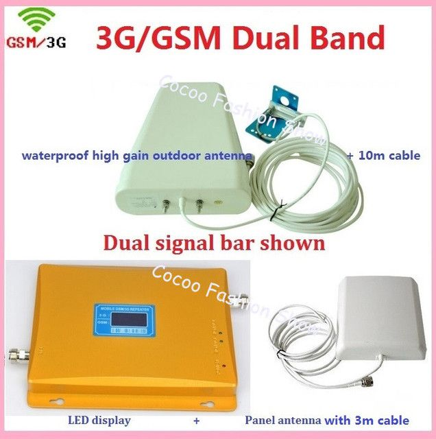 GSM 3G Repeater Dual Band GSM 3G 900 2100 Mobile Phone Signal Amplifier UMTS WCDMA GSM Repetidor Antenna 3G Cell Phone Repeater