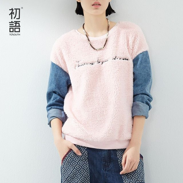 Toyouth 2016 Autumn New Jean Patchwork Hoodies Women Partysu Pullovers Sweatershirt Female Long Sleeve Thin