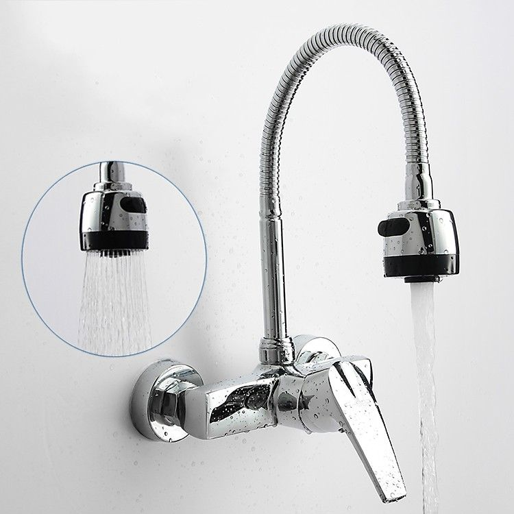 Modern Wall Mounted Kitchen Hot And Cold Water Tap Spray Swivel Vessel Sink Mixer Basin Faucet Brass Valve Kitchen Accessories