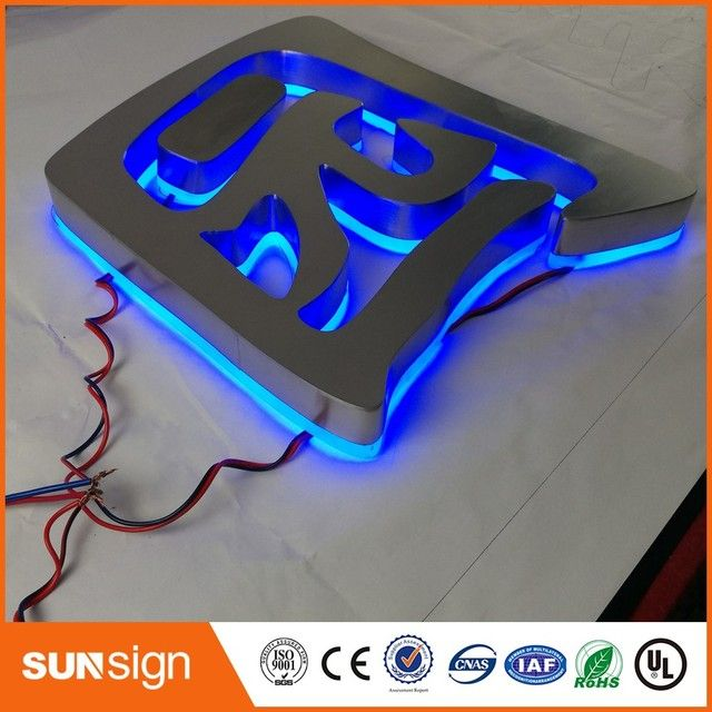 Custom diy outdoor advertising RGB led backlit letters lighted
