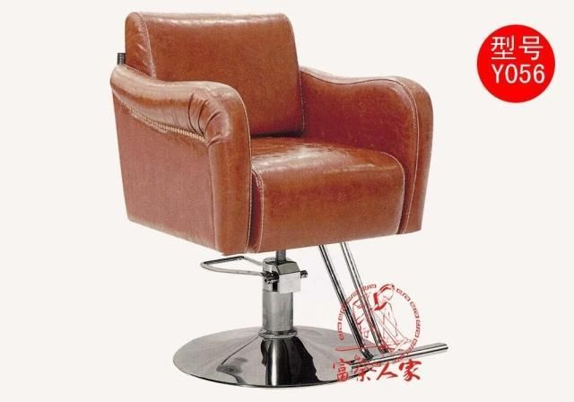 New Y056 drop ou beauty salon haircut stool hydraulic shaving hair down the chair