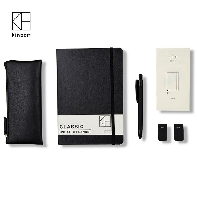 Kinbor Business A5 Planner Set With A Pencil Bag&Ball Point Pen Delicate Gift Fancy Black Hardcover Notebook DTB2001-