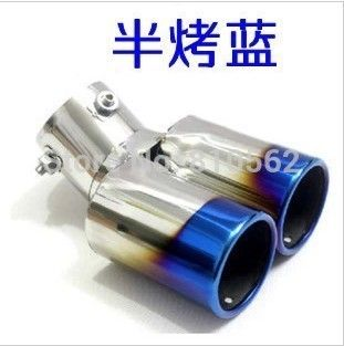 Auto Exhaust Tip Extension Tail Gas Piping Double, Tail Exhaust Pipe Muffler Right and Left Titanium Blue Free shipping
