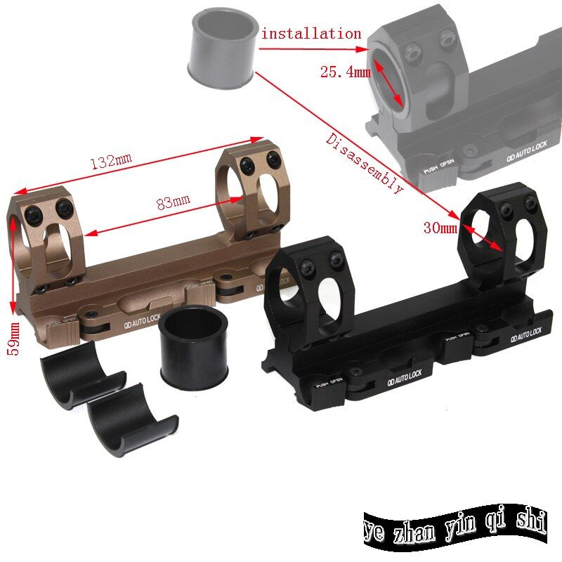 Hunting Tactical Scope conjoined 25.4mm 30mm aluminum picatinny Ring QD Mounts Bases Quick Detach Auto Lock Scope Mount