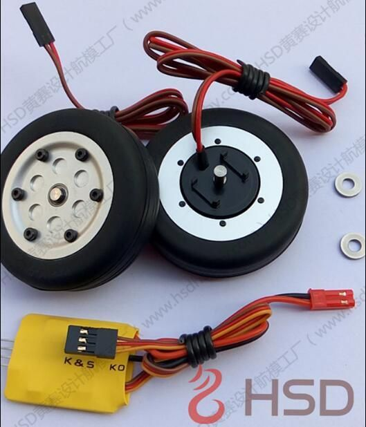 electric brake wheel 55mm for HSD Hobby Viper 90mm rc plane model