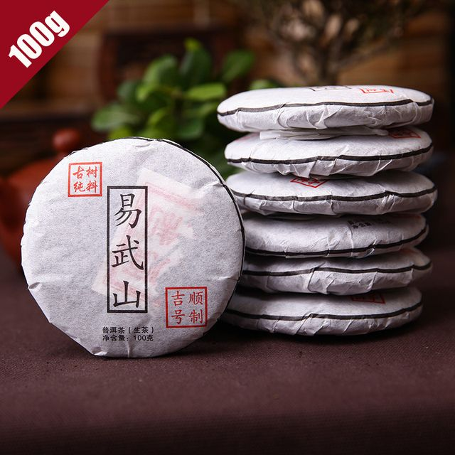 4-5 Years 2012 YiWuShan Chinese Sheng Puer Tea 100g, Yunnan Pu Er Tea Green Food, JiShunHao Puerh Tea Cake Slimming Benefits
