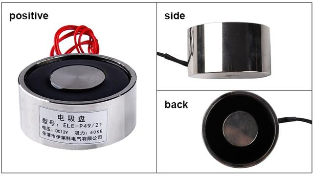 Electromagnet Electric Lifting Magnet Solenoid Lift Holding 40kg DC 12V  10W P49/21 Imanes De Neodimio Magnetic Materials China