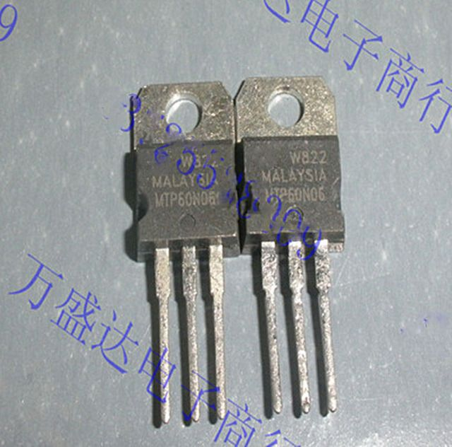 Free shipping 10pcs/lot MTP60N06 60N06 TO-220 new original