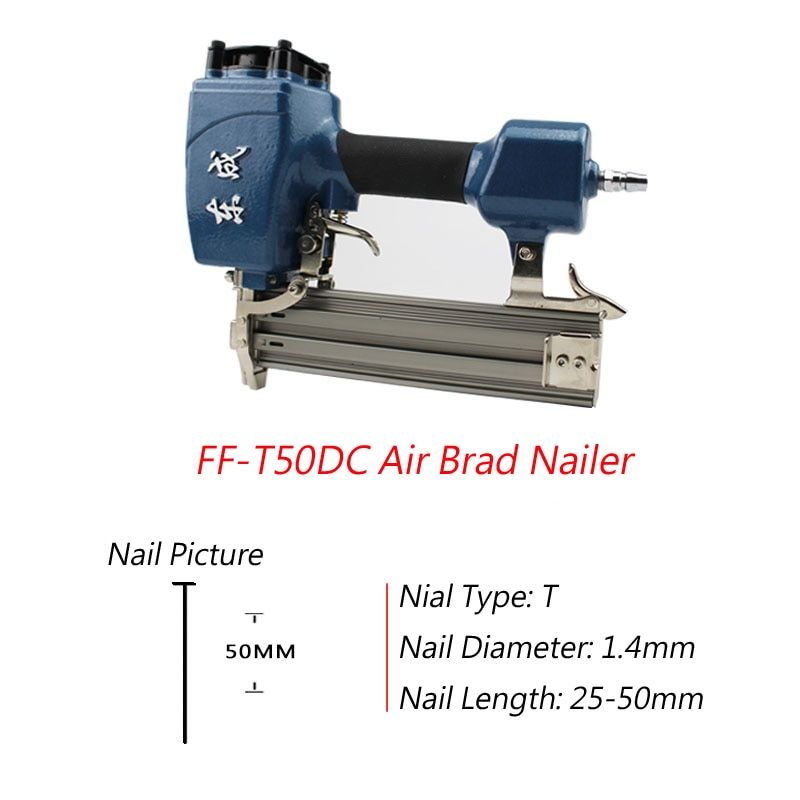 2017 New Arrivel T50DC Air Brad Nailer 25-50mm Straight Nail 1.4mm Nail Diameter Air Stapler 4-8 Bar Air Brad Nail Gun 8mm Pipe