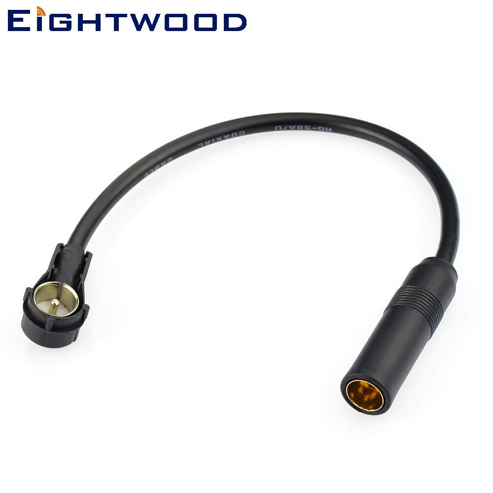 Eightwood Car AM FM DAB Radio Aerial Antenna Coax 20cm Adapter DIN 41585 to ISO Plug for DAB Radio FM Radio Car CD/DVD TV Tuner