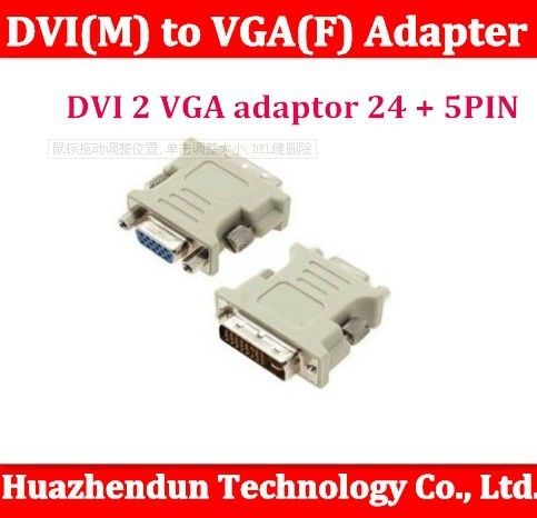 Free Shipping 500PCS/lot DVI to VGA Adapter DVI 24+5 Male Convert to 15 Pin VGA Female Adapter Converter for PC HDTV