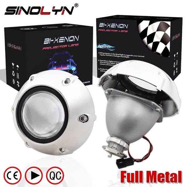 Upgrade Full Metal 2.5 inch Leader H1 HID Bixenon Projector Headlight Lens H4 H7 Car Headlamp Lenses Retrofit Silver Shrouds DIY