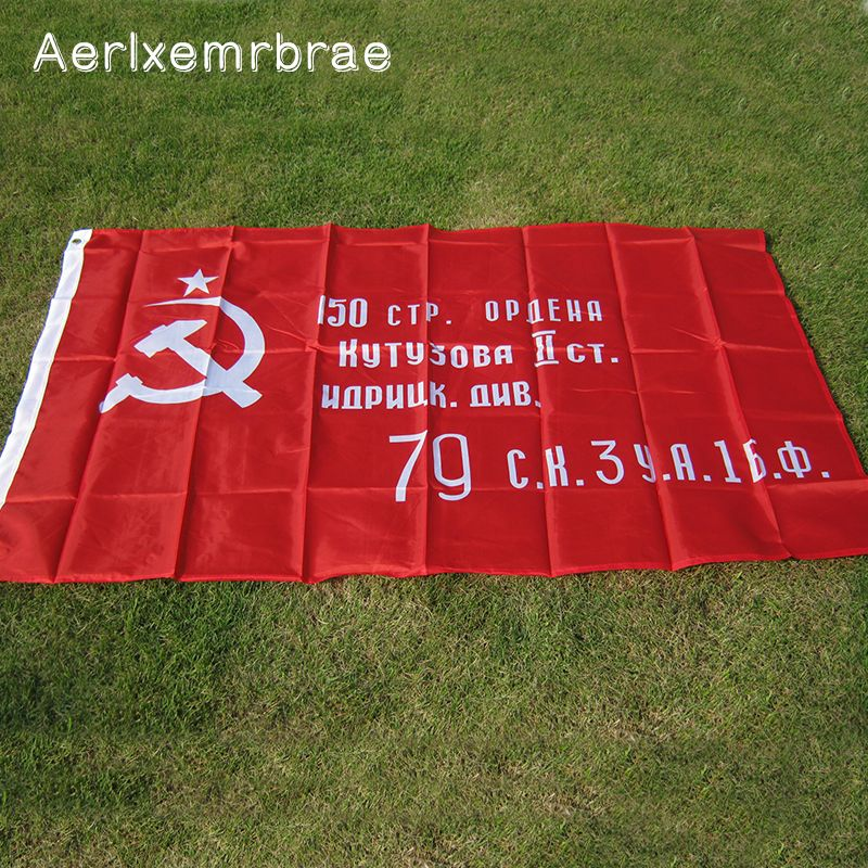 "90x150cm  Russian "" Victory Banner"" Flag Polyester WW2 WWII 1945 USSR CCCP Soviet Banner of Victory In Berlin For Victory Day"