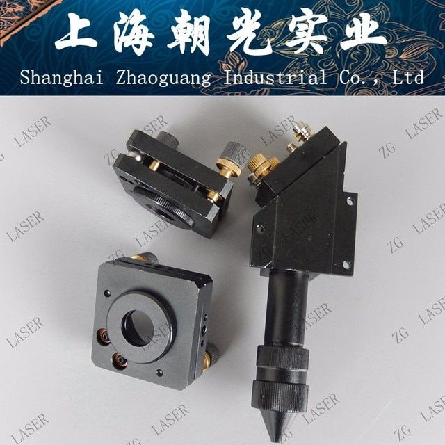 high quality  head and mirror mounts for CO2 laser machine