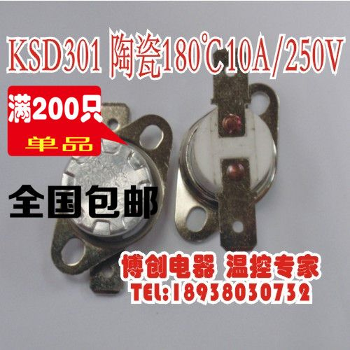 10pcs/Thermostat Temperature control switch KSD301 180 Degrees Normally closed N.C 10A/250V Temperature switch