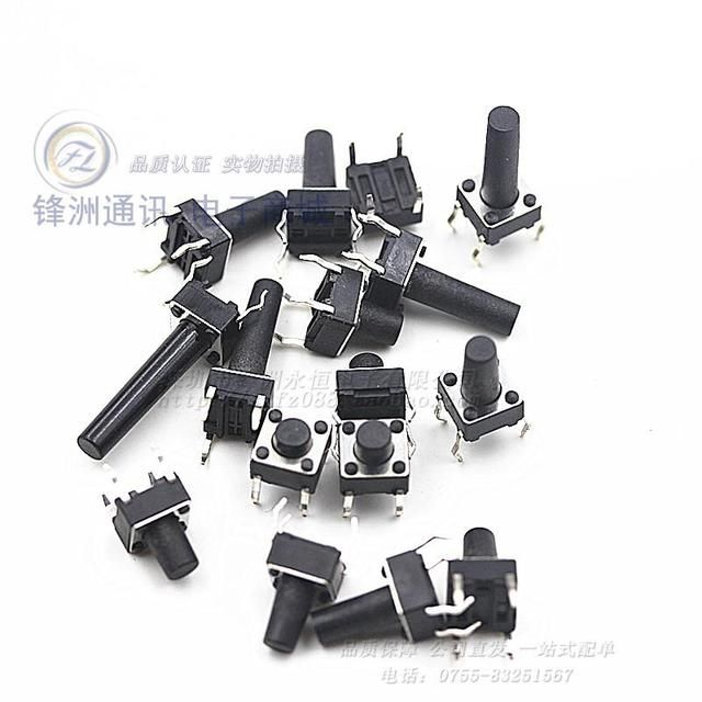 9 Models 90 Pcs 10pcs for Each Model Tactile Push Button Switch Micro Switch 6*6*4.3/5/6/7/8/9/10/11/12