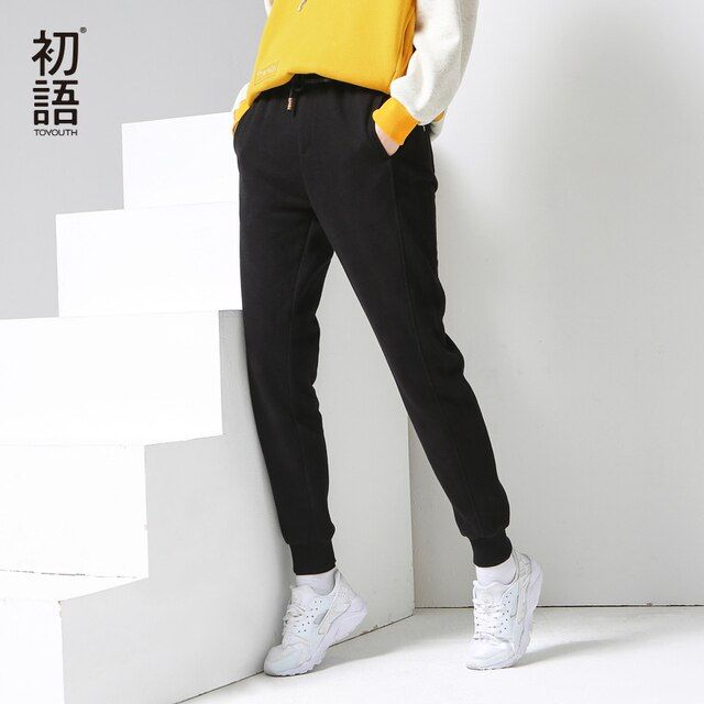 Toyouth Fitness Sweatpants Pants Women's Casual Trouser Joggers Sweatpants Pants New Arrival