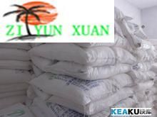 Special offer genuine supply of food grade corn starch corn starch modified starch for food additives 1kg