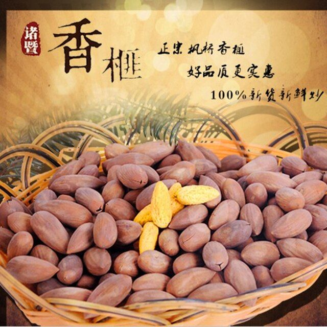500g Torreya Grandis Dried Nut Snacks Premium Chinese Local Specialty Delicious