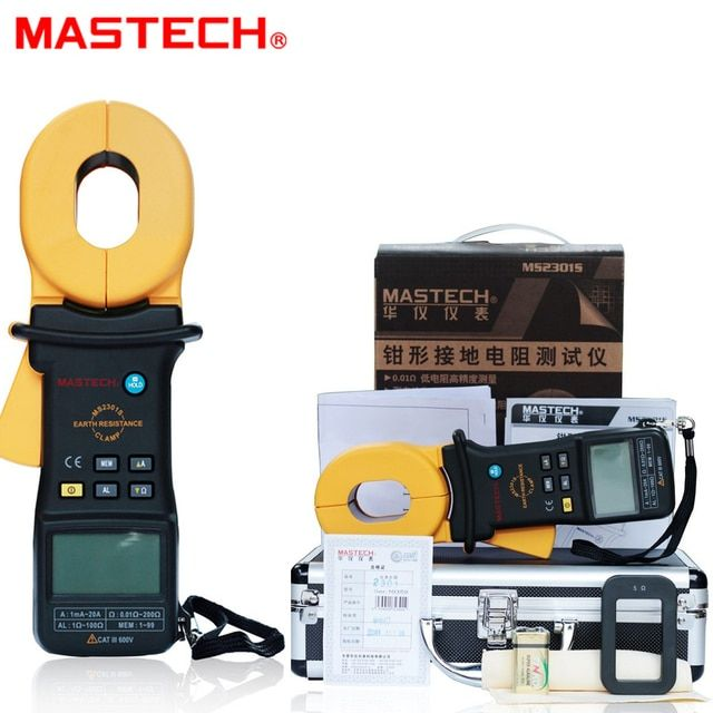 MASTECH MS2301S/MS2301 Clamp Meter Earth Ground Resistance Tester/Resistance Detector/Megger/Meg Ohm Meter 0.001ohm resolution
