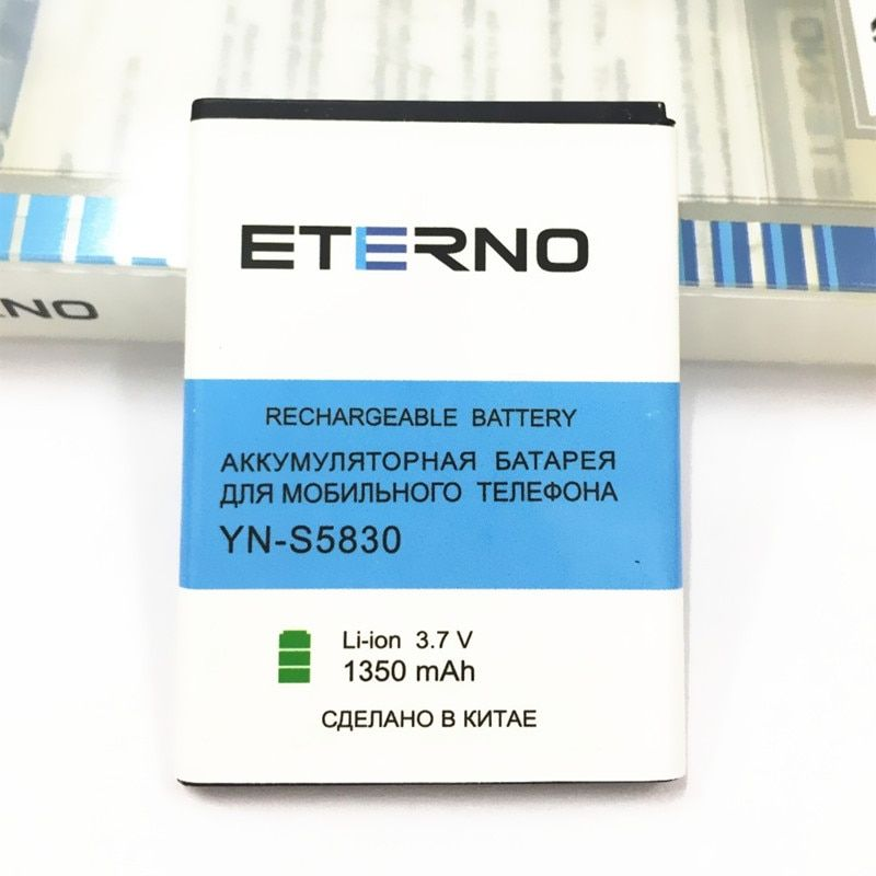 ETERNO EB494358VU Battery For Samsung Galaxy Ace S5830 S6802 B7510 i569 i579 i619 S5660 S5670 S5830I S5838 S6102 S6108 1350mAh