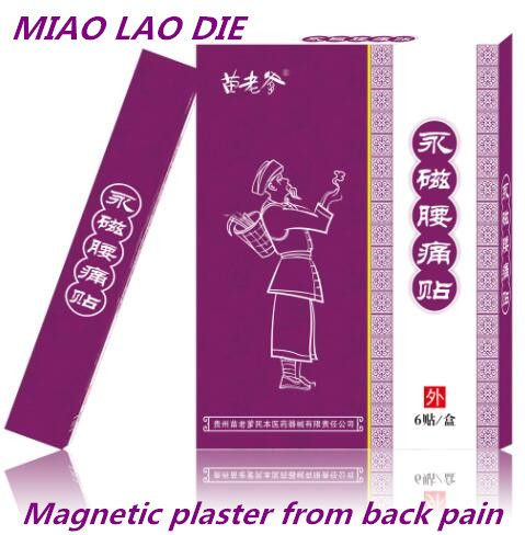 4box/24pcs Miaolaodie Magnetic Plaster From Back Pain Relief Knee Pain Killer Muscle Pain Gone Waist Pain ZB Plaster