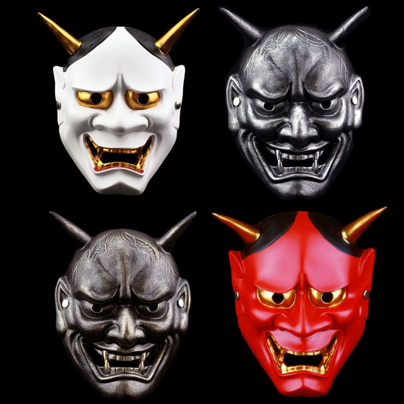 Buddha Prajna Masks Halloween Devil Scary Horror Masks Children Japanese Mask Ancient Argent/Ancient Copper/Red/White 20*16 cm