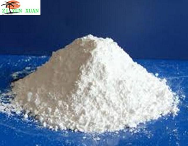 50g nano cosmetic zinc oxide surface coated