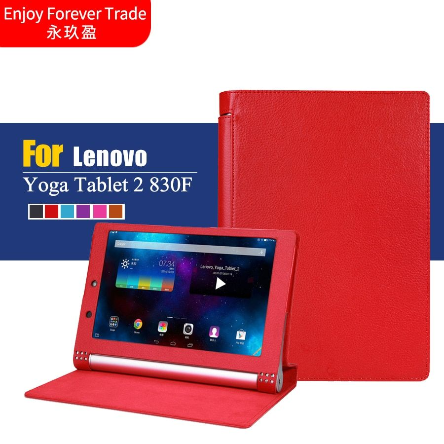 "Luxury Stand Case for Lenovo yoga tab 2 8 Cover,Flip PU Leather Smart Cover for Lenovo yoga tab 2 830F 830L 8""inch"