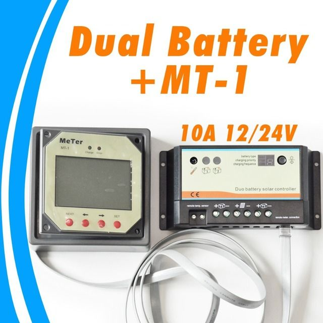 Daul Battery Solar Charge Controller 10A Duo-battery Regulator with Remote LCD Meter MT-1 Meter-1 DUO-BATTERY EPIP20-DB