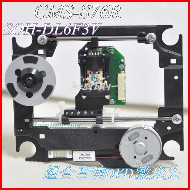 DVD Audio system  CMS-S76R for philips DVD   SOH-DL6FV3  SOH-DL6  with plastic mechanism DVD Optical pick up DL6FS  DL6V3