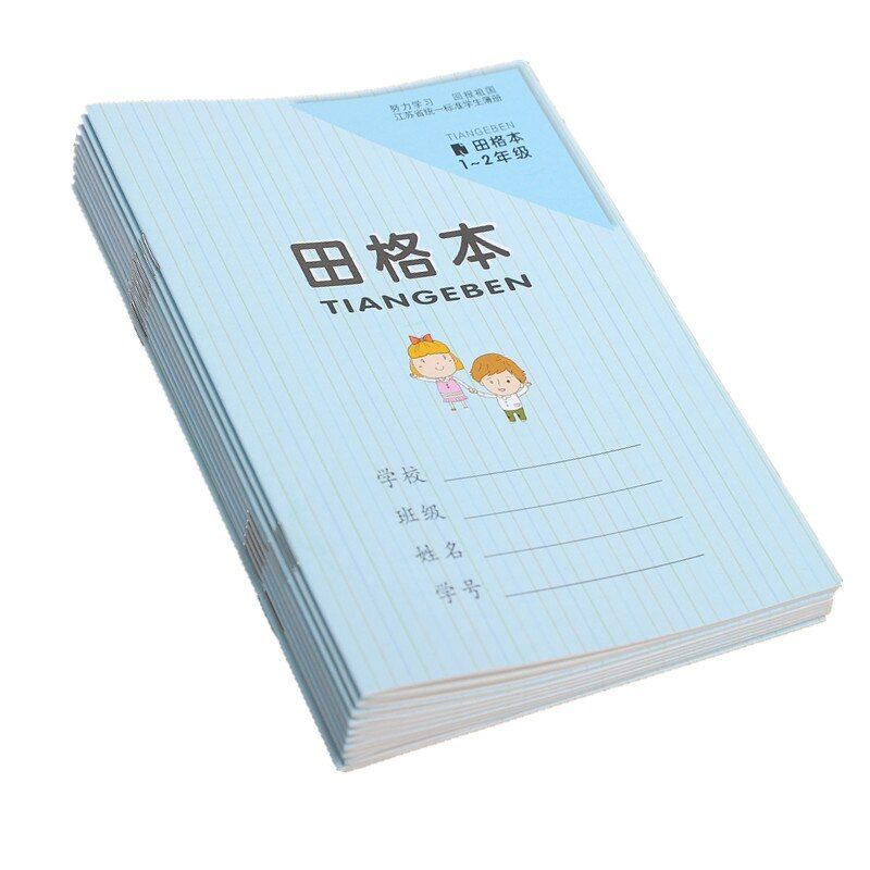 Chinese Character Exercise Workbook Practice Writing Chinese Pen Pencil Calligraphy Notebook TianZi PinYin Writing Book-10 books