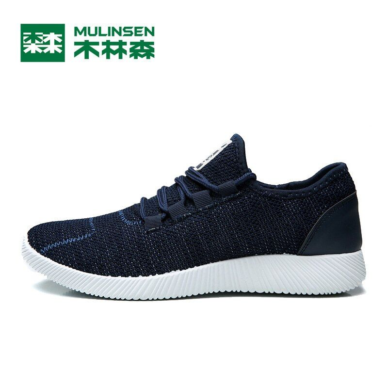 Max Man Running Shoes For Men Nice Trends Run Athletic Trainers Zapatillas Sports Shoe Cushion Sneakers,Mulinsen 270008
