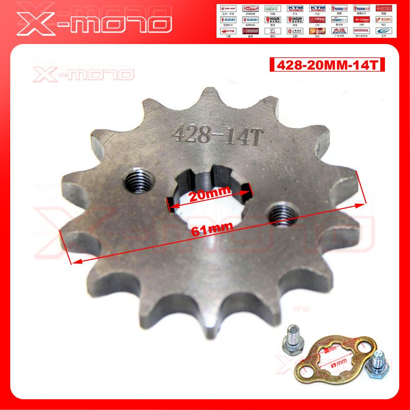 428 14T Tooth 20mm ID Front Engine Sprocket for Stomp YCF Upower Dirt Pit Bike ATV Quad Go Kart Moped Buggy Scooter Motorcycle