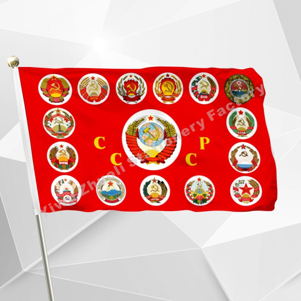 USSR 15 Republics Coat of Arms Flag 3` x 5` FT 90 x 150 cm Russia Russian Soviet Union CCCP Flags And Banners For Victory Day