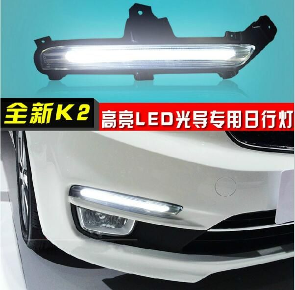new arrival top quality led drl daytime running light for Kia K2 rio 2015 guiding light design super bright