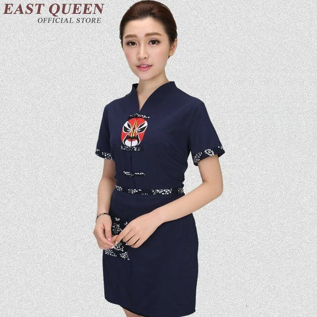 Work wear uniforms Short Sleeve Embroidered Facebook Chef's Jacket  Chef Uniform Coffee Kitchen Service Cooking Clothes AA1153X