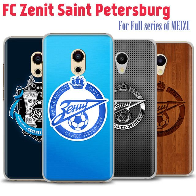 FC Zenit Saint Petersburg Fashion Cool Phone Case Shell For MEIZU Meilan M3 M3S M3e M5 M3Note M5Note MX6 M3X U20 PRO5 PRO6 PRO6S
