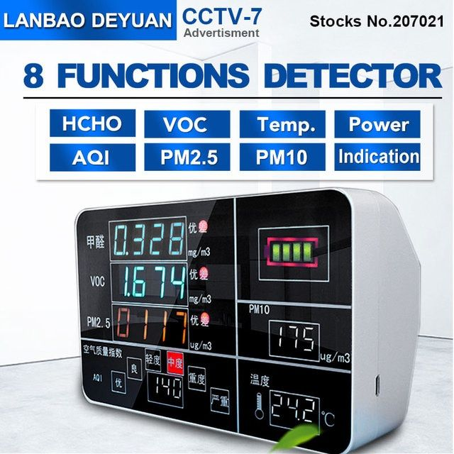 Colored Formaldehyde PM2.5 Detector PM2.5 Air Quality Monitor