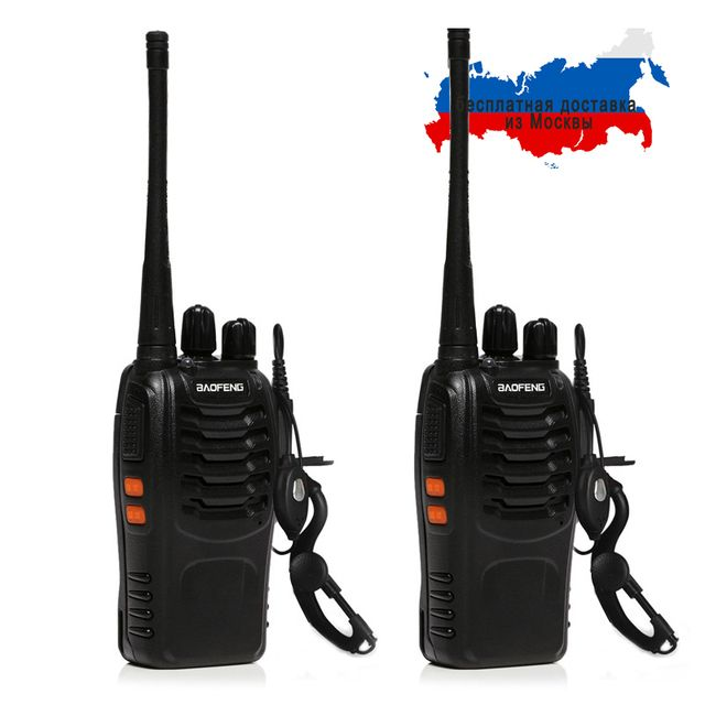 2x Baofeng BF-888S UHF 400-470 MHz 5W CTCSS Two-way Ham Radio 16CH Walkie Talkie bf 888s Portable Handheld CB Station Intercom