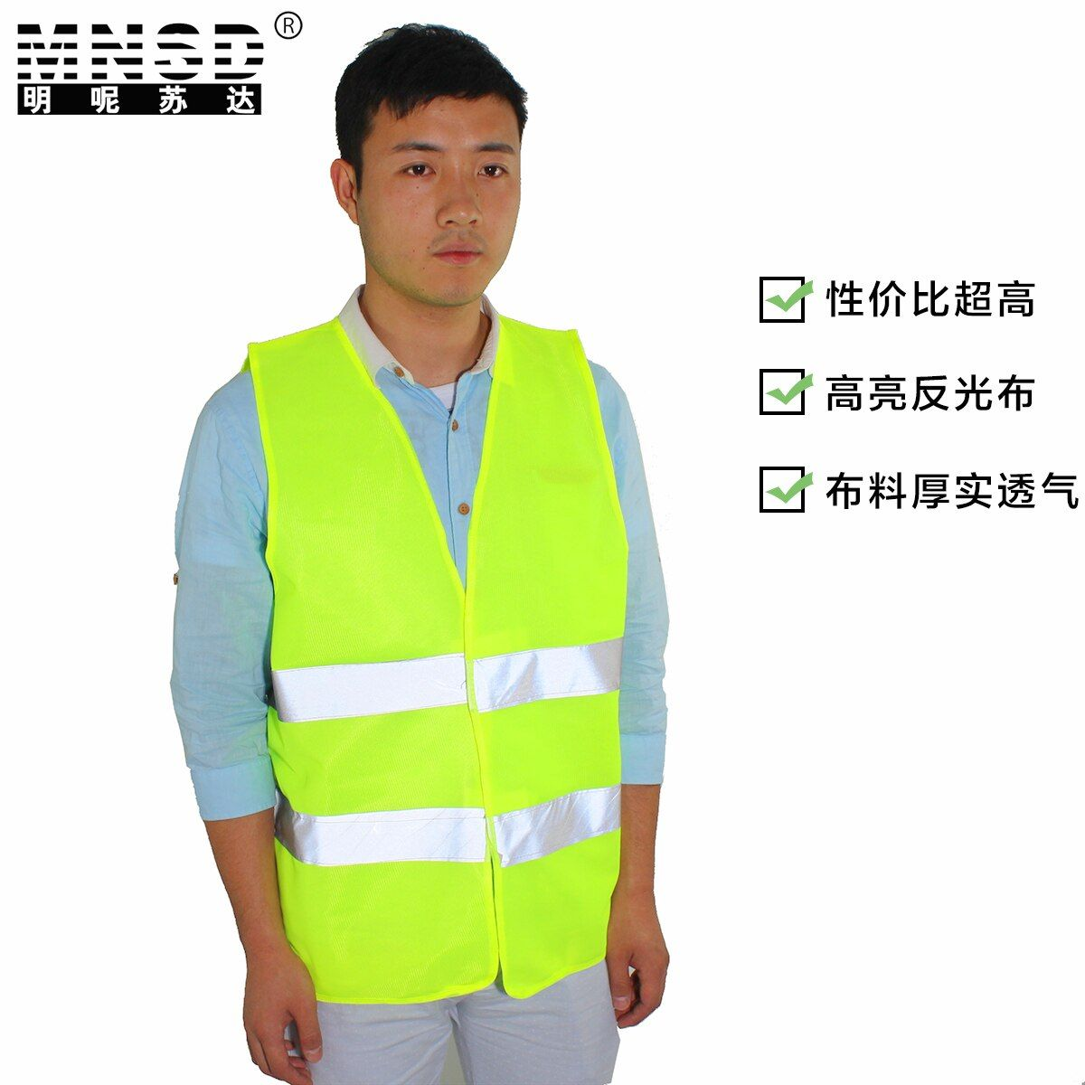 MNSD 200 Pieces An Order Yellow Safety Reflective Vest Chaleco Reflectante Gilet Jaune Securite Blue Reflective Vest