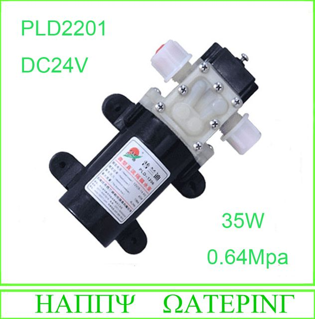 PLD2201 Type 0.64Mpa DC24V High Pressure Diaphragm Pump 35W Electric Sprayer Pump Free Shipping