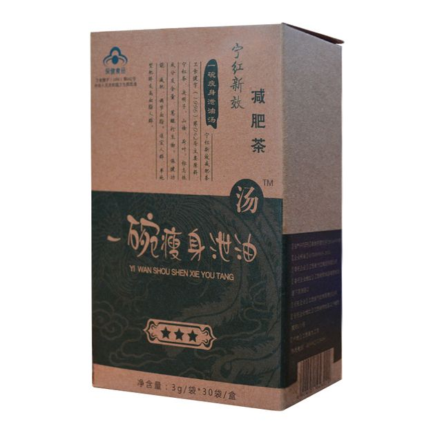 2016 Special Offer Nut Coffee Cafeteira Cafetera A Bowl Of Thin Drain Oil Soup Ning Hong New Effect Weight Loss Tea 3g/ *30 /