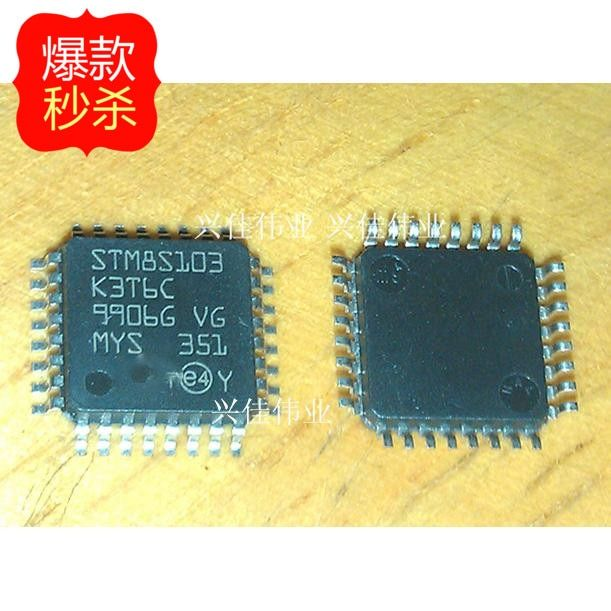 Free shipping 5pcs/lot STM8S103K3T6C STM8S103 STM Series LQFP-32 new original