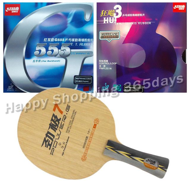 DHS POWER.G7 PG7 PG.7 PG 7 blade + Hurricane3 and G555 rubber with sponge for a table tennis racket  Long Shakehand FL